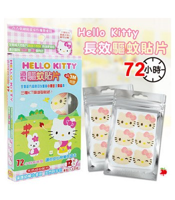 CHARACON - Hello Kitty 驅蚊貼片-12入/盒