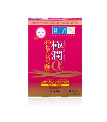 Hada-Labo 肌研 - 極潤α 3D保濕潤膚面膜  - 4入