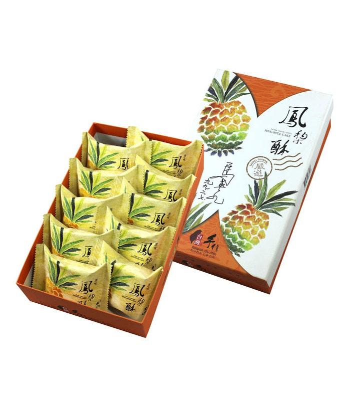 Shu Shin Bou 手信坊 - 原味鳳梨酥10入  - 10入