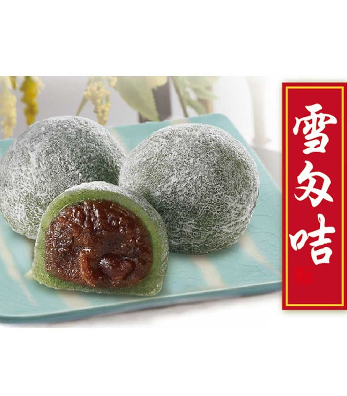 Shu Shin Bou 手信坊 - 雪匁咭 -艾草紅豆 - 14入裝