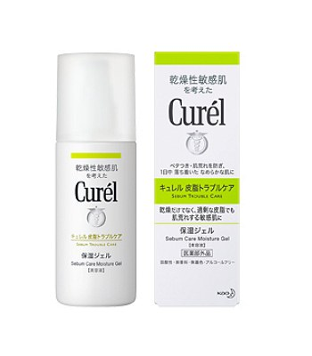 Curel - 控油保濕水凝露-120ml
