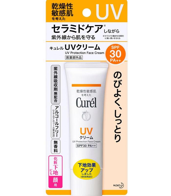 Curel 珂潤 - 潤浸保濕防曬乳霜 SPF30 PA++ (臉部用)  - 30g