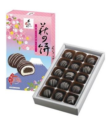 Shu Shin Bou 手信坊 - 萩之餅禮盒 - 15入裝
