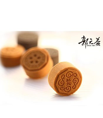 Kuo Yuan Ye 郭元益 - 百年糕-14入  - 14入