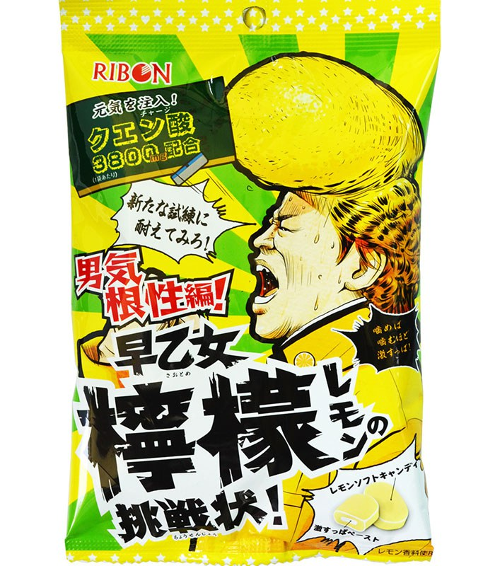 Japanese snacks 日本零食館 - Ribon 早乙女檸檬挑戰糖  - 70g