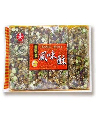 台灣好滋味 - 鮮堅果風味酥  - 一包
