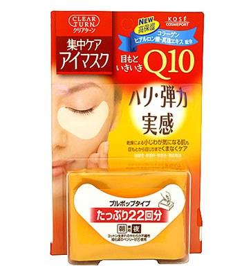 KOSE COSMEPORT 高絲開架 - Q10酵素緊緻活膚嫩白眼膜  - 22回