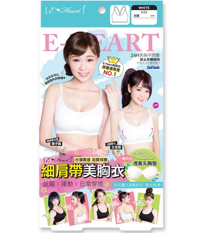 E.Heart - 伊心夜寢美胸衣。24H吸濕排汗(細肩帶) -白 - 1入
