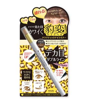 MEISHOKU  - 豹變戲劇性眼線眼影筆-30g