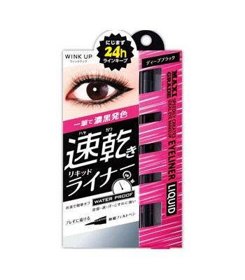 NARIS UP - 速妝達人眼線液-濃黑-17ml
