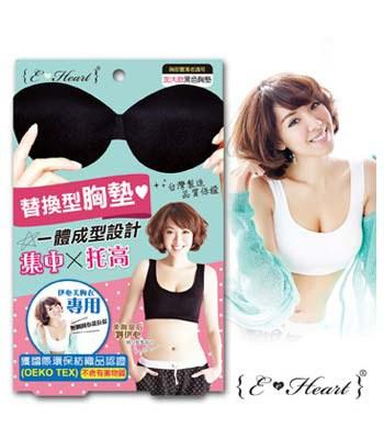 E.Heart - 伊心美胸衣專用替換型胸墊