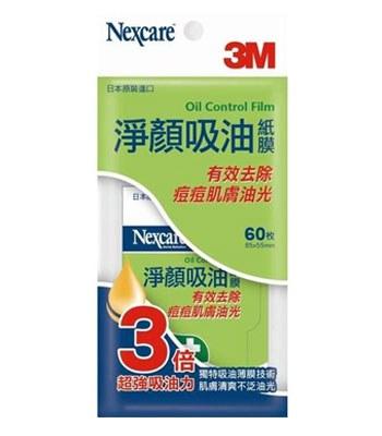 3M - 淨顏吸油紙膜痘痘肌膚-60枚