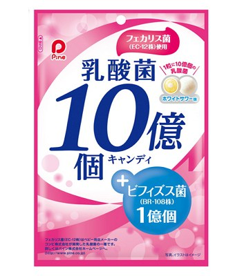 MyHuo Recommended Snacks - Pine10億個乳酸菌糖-70g