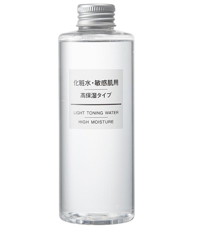MUJI 無印良品 - 敏感肌化妝水 - 200ml
