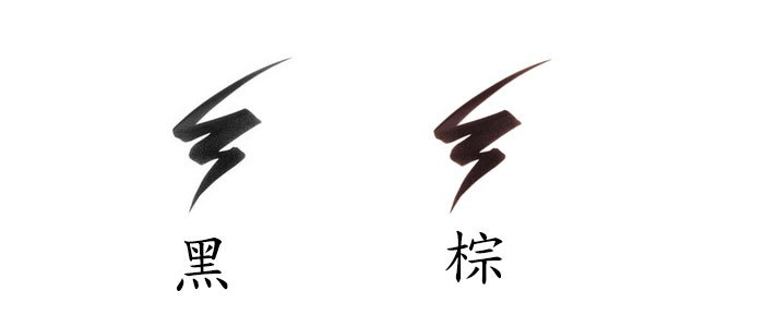 ettusais 艾杜紗 - 眼線繪畫液 - 0.5ml