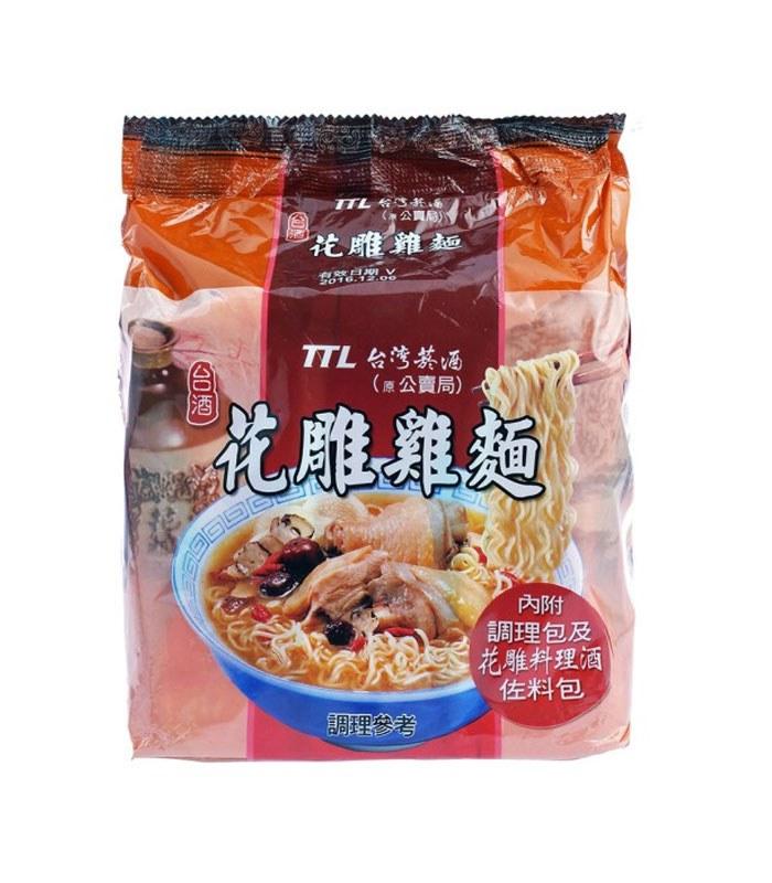 TTL 台酒 - 花雕雞麵袋裝  - 3包