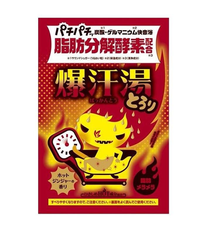 BISON - 爆汗湯- 熱感生薑香-60g