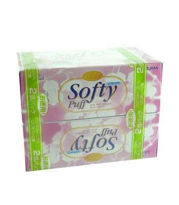 Softy - 思詩樂化妝棉片-粉紅色-120枚*2