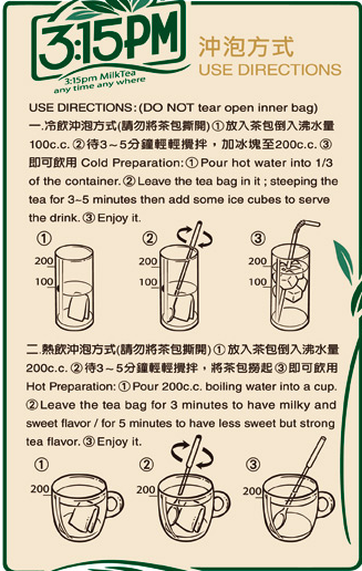 3點1刻 - 經典炭燒奶茶  - 5包/盒