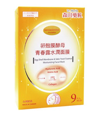 DR. JOU - 卵殼膜酵母青春露水潤面膜-9片