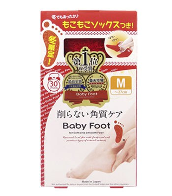 baby foot - 【回饋價】3D襪套式立體足膜-柑橘清香(附暖暖襪)-2枚/1盒