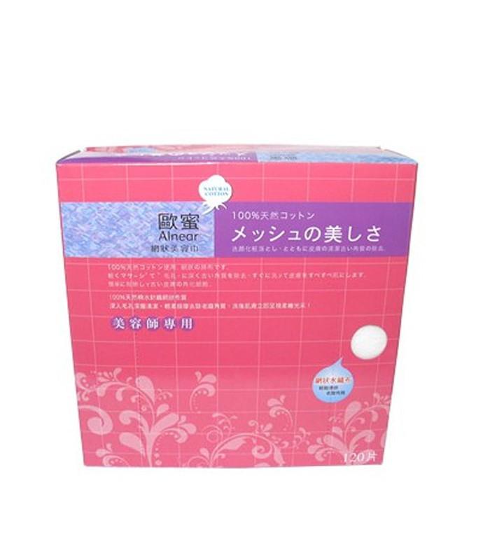 MYHUO Skincare Collection 買貨推薦保養 - 歐蜜Alnear網狀美容巾  - 120片