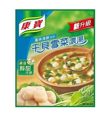 knorr 康寶 - 新干貝雪菜(2入)  - 1組