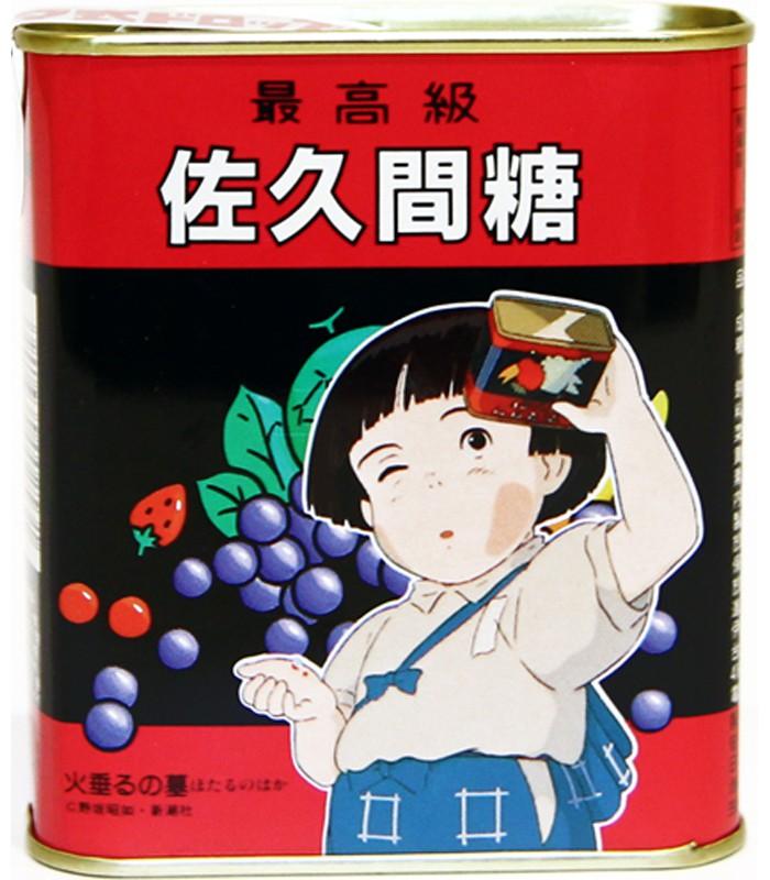 Japanese snacks 日本零食館 - 佐久間綜合水果糖 - 85g