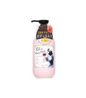 MANDOM - 乳油木果保濕柔膚乳