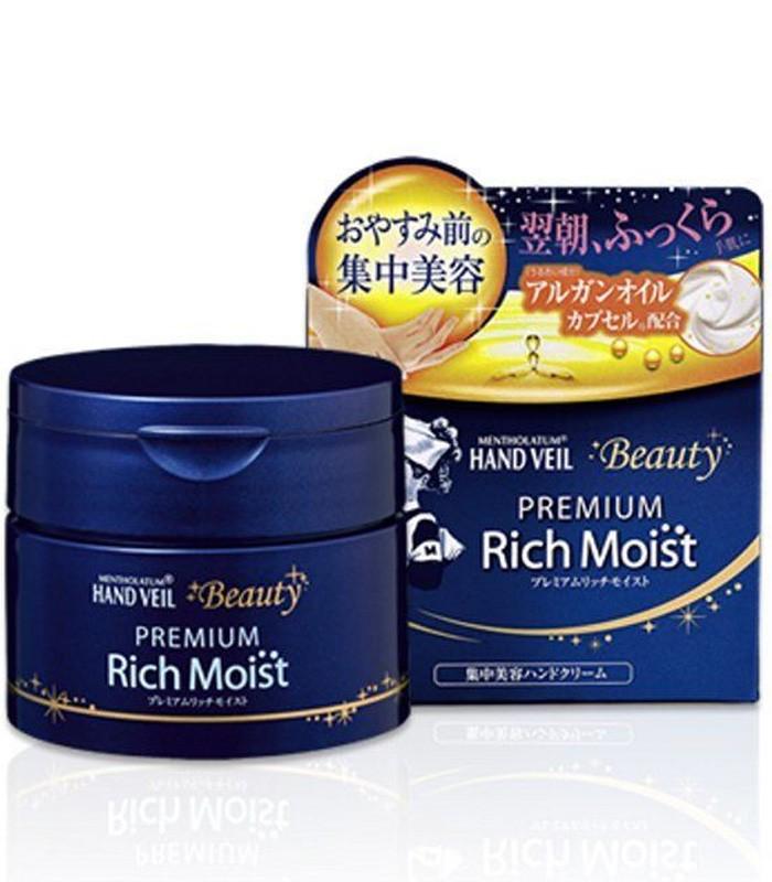 MENTHOLATUM 曼秀雷敦 - 潤澤護手霜  - 100g