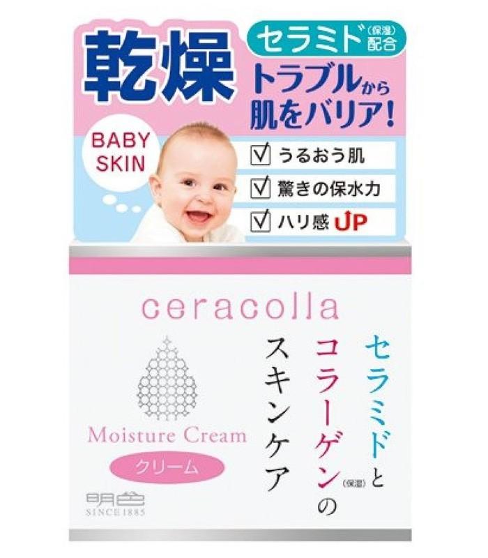 MYHUO Skincare Collection 買貨推薦保養 - 明色ceracolla寶貝肌超潤澤乳霜  - 50ml