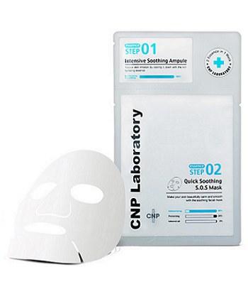 CNP Laboratory - 【回饋價】舒緩鎖水面膜-1入