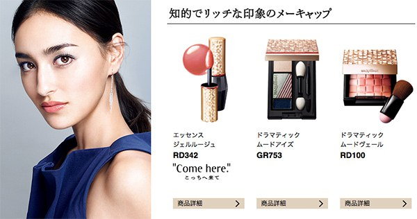 SHISEIDO TOKYO 資生堂東京櫃 - 心機星魅舞色頰彩(含蕊、粉盒) - 5g