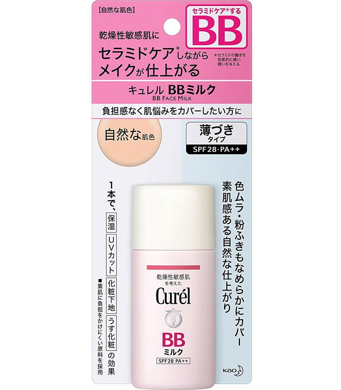 Curel 珂潤 - 潤浸保濕屏護力BB乳 SPF28 PA++ - 30g