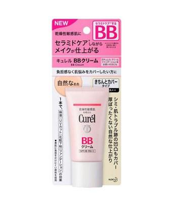 Curel - 潤浸保濕屏護力BB霜 SPF28 PA++