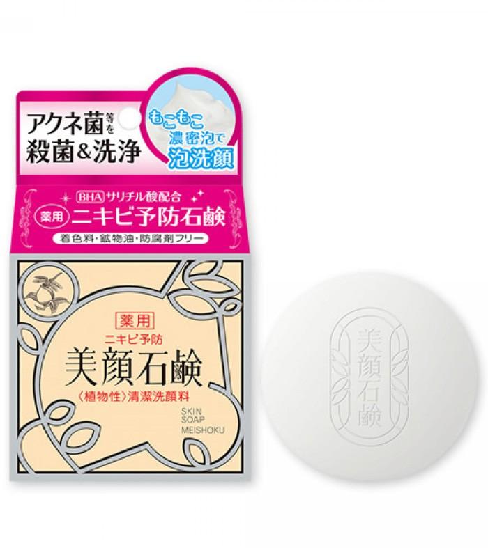 MEISHOKU 明色海斗 - 美顏石鹼  - 80g