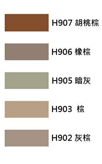 shu uemura 植村秀 - 武士刀眉筆 - 1入