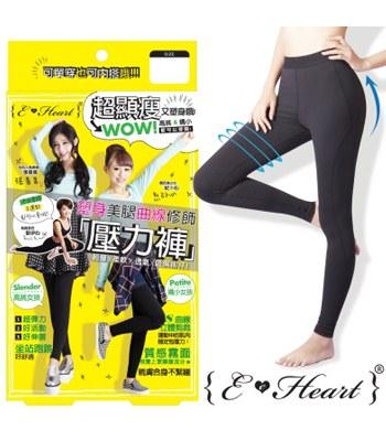 E.Heart - 塑身美腿曲線修飾壓力褲 - 1入