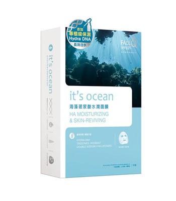 Face Q - 【回饋價】海藻玻尿酸水潤面膜-6入