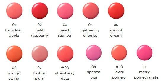 Jill Stuart 吉麗絲朵 - 莓果漾唇彩 - 10ml
