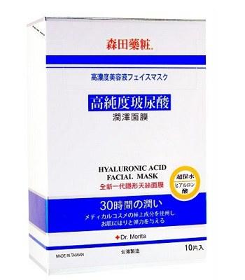 DR. JOU - 高純度玻尿酸潤澤面膜-10入