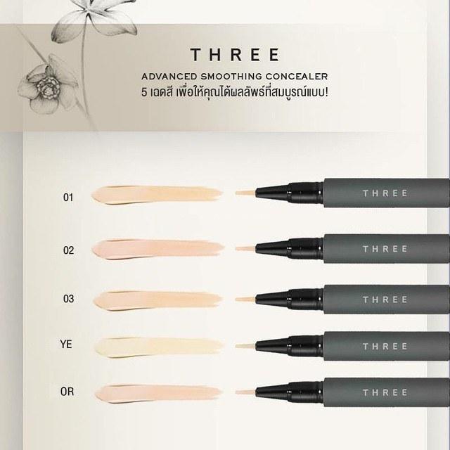 THREE - 凝光明采筆 - 1.9g