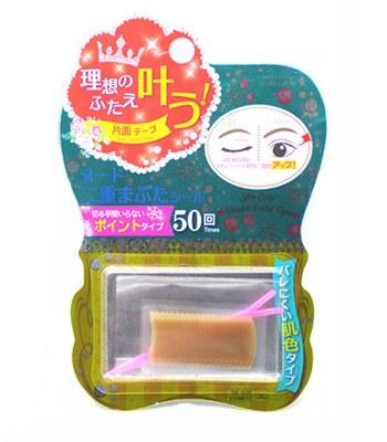 DAISO - 雙眼皮貼-50回