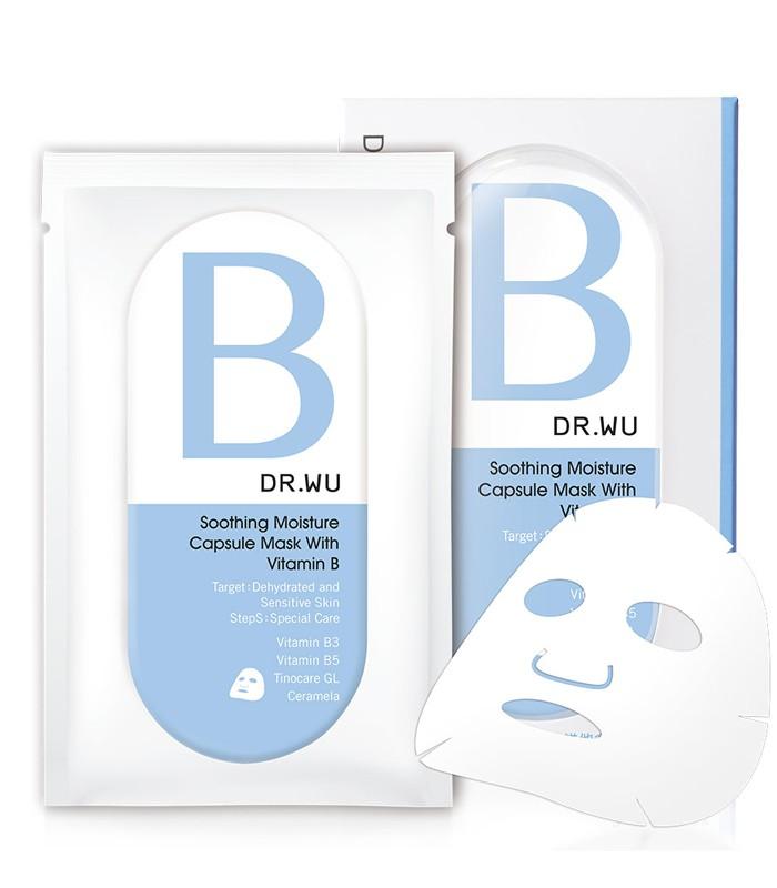 DR.WU 達爾膚 - 保濕舒緩膠囊面膜(B淺藍)  - 3pcs