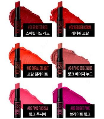 MEMEBOX - 【回饋價】顯色唇膏-05 PINK FUCHSIA-4.5g