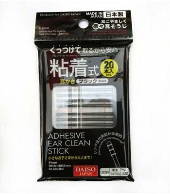 DAISO - 黏著式挖耳棒- (黑)-20入