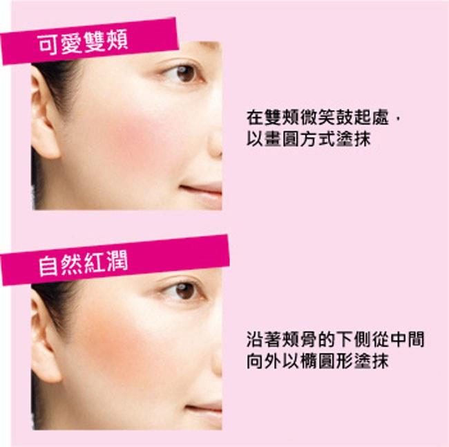 ZA 姬芮 - 3D時尚小顏頰彩 - 4g