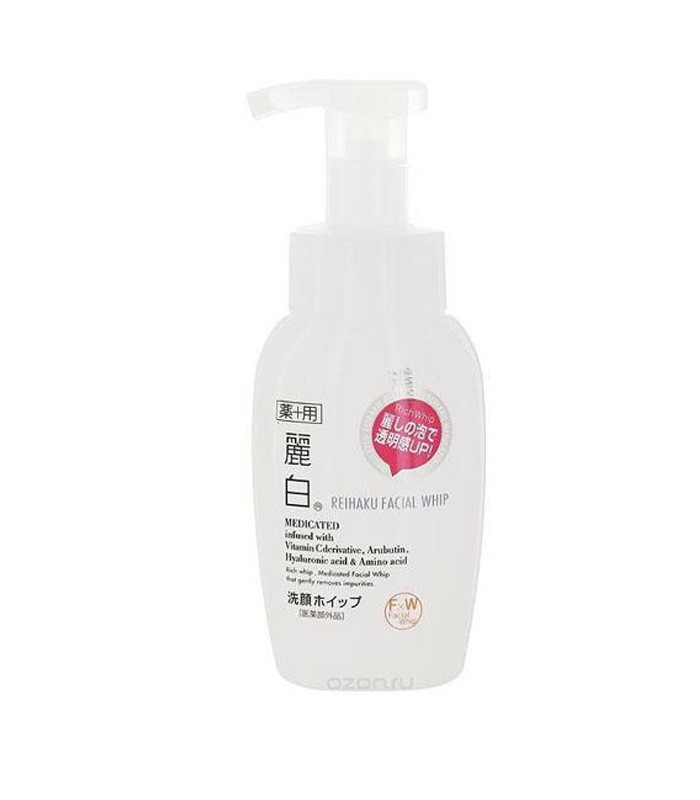 MYHUO Skincare Collection 買貨推薦保養 - 麗白晶透美肌潔顏慕絲  - 200ml