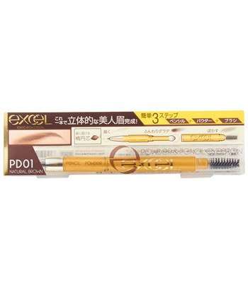 EXCEL - 3合1持久造型眉筆