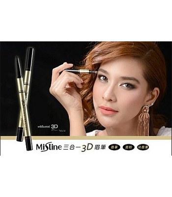 Mistine - 三合一3D眉彩( 眉筆+眉粉+染眉膏) - 2.45g